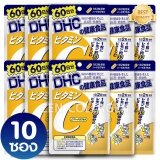 ขาย Dhc Vitamin C ดีเอชซี วิตามินซี ชนิด 60 วัน ผิวพรรณสดใส มีน้ำมีนวล ผิวขาวกระจ่างใสหน้าดูผุดผ่อง ไม่หมองคล้ำ โดยเฉพาะผู้สูบบุหรี่และดื่มเหล้า เซ็ต 10 ซอง 1 ซอง 120 เม็ด กรุงเทพมหานคร