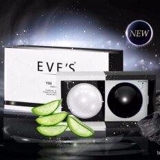 ซื้อ Eve S Yin Yang Duo Soap อีฟ หยิน หยาง ดูโอ้ โซพ สบู่พลังชาโคล ล้างสารพิษให้ผิว ขาว ออร่า ผิวหน้านุ่มเนียน 160 กรัม 1 กล่อง Eve ออนไลน์