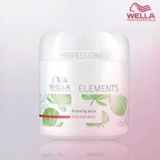 ราคา เวลล่า โปรเฟสชั่นแนลส์ อิลีเม้นท์ รีนิววิ่ง มาส์ก Wella Professionals Elements Renewing Mask ใหม่