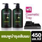 ส่วนลด สินค้า Exclusive Online Tresemme Salon Detox Shampoo 450Ml Free Cosmetic Tray
