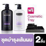 ซื้อ Exclusive Online Tresemme Shampoo Platinum Strength Purple 480 Ml And Hair Conditioner Free Cosmetic Tray ใหม่ล่าสุด