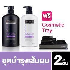 ราคา Exclusive Online Tresemme Shampoo Platinum Strength Purple 480 Ml And Hair Conditioner Free Cosmetic Tray ใหม่