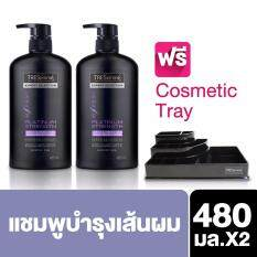 ราคา Exclusive Online Tresemme Shampoo Platinum Strength Purple 480 Ml Free Cosmetic Tray กรุงเทพมหานคร
