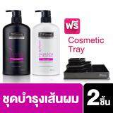ราคา Exclusive Online Tresemme Shampoo Smooth Shine Pink 480 Ml And Hair Conditioner Free Cosmetic Tray Tresemme ใหม่
