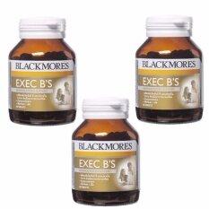 ราคา Exec B ฺblackmores บรรเทาอาการชา จากปลายประสาท 60 เม็ด X 3 ขวด เป็นต้นฉบับ Execs