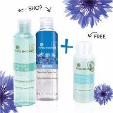 ขาย ซื้อ ออนไลน์ Eye Remover And Makeup Cleansing Set For Normal To Dehydrated Skin Free Mini Hydra Vegetal Micellar Water 50 Ml