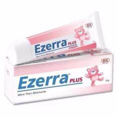 โปรโมชั่น Ezerra Plus Cream พลัสครีม ช่วยฟื้นฟูสภาพผิวที่อักเสบ แพ้แดง 25G 1 หลอด Ezerra
