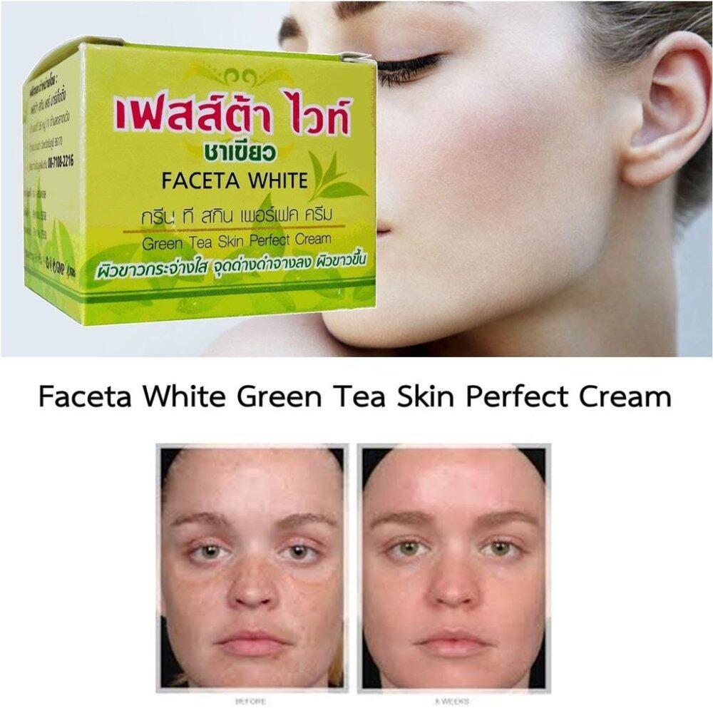 ใช้ดีจริง Faceta White Green Tea Skin Perfect Cream เฟซต้า ครีม ชาเขียว หน้าขาว กระจ่าง ใส จุดด่างดำ จางลง 5g. ครีมหน้าใสจากธรรมชาติ