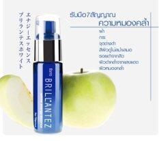 ซื้อ เอสเซนส์ดูแลผิวเพื่อผิวกระจ่างใส จากสารสกัดแอปเปิ้ลสีขาว จัดการปัญหาผิวหมองคล้ำสะสม รวมถึงฝ้าระยะเริ่มต้นให้ดูจางลง ให้ผิวกระจ่างใสอย่างเป็นธรรมชาติ Faris Brillantez White Energy Essence 30 Ml ออนไลน์