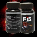 Fb Fat Burn L Carnitine Fumarate อาหารเสริมลดไขมันช่องท้อง 2กระปุก 30แคปซูล กล่อง ถูก