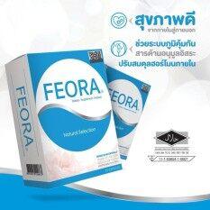 ขาย Feora กรุงเทพมหานคร