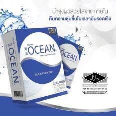 ขาย Feora Blue Ocean ออนไลน์ ใน กรุงเทพมหานคร