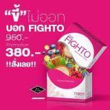 ราคา Feora Fighto เป็นต้นฉบับ