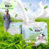 ซื้อ Fern Milk Green Tea Soap 10ก้อน ออนไลน์ ถูก