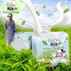 ขาย Fern Milk Green Tea Soap 10ก้อน ใน กรุงเทพมหานคร