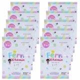 ราคา Fern Vitamin Shi No Bi เฟิร์น วิตามิน ชิโนบิ วิตามิน ปรับผิวขาวเนียนใสเป็นธรรมชาติ บรรจุ 7 แคปซูล 10 ซอง ใหม่ ถูก