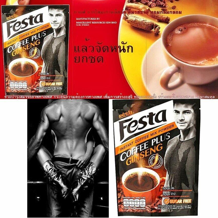Festa Coffee Plus Ginseng เฟสต้า คอฟฟี่ ซีรี่ส์ กาแฟ โสมเกาหลีสกัด เต็มรสชาติ หอมกลมกล่อม ช่วยบำรุงสมรรถภาพทางเพศ กระตุ้นความต้องการทางเพศ เพิ่มการสร้างอสุจิ ชะลอการหลั่ง สร้างฮอร์โมนเพศชาย รักษาสมดุลร่างกาย 1 แพ็ค 10 ซอง