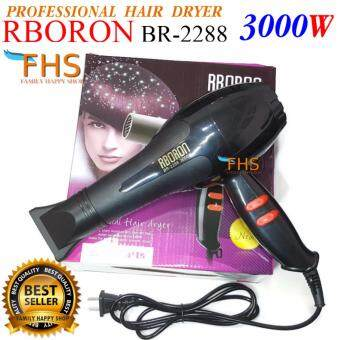 FHS BRORON BR-2288 PROFESSIONAL HAIR DRYER 3000W   กำลังไฟ 3000 วัตต์
