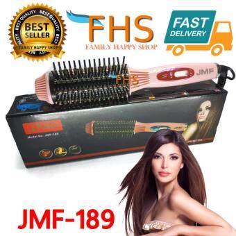 FHS JMF-189 HAIR STRAIGFTENER 2IN1หวีไฟฟ้าแกนร้อน 50 วัตต์ ยืดผมตรงและม้วนผม 2 in 1