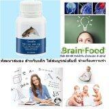 ซื้อ Fish Oil 500 Alertide For Kids อาหารเสริม น้ำมันปลา อเลอไทด์ ฟื้นฟูความจำ บำรุงสมอง แก้ปัญหา สมาธิสั้น จำยาก ลืมง่าย สำหรับเด็ก 50 แคปซูล ใหม่ล่าสุด