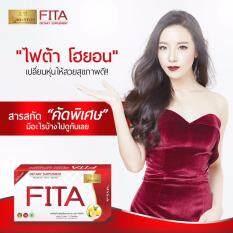 ซื้อ Fita Ho Yeon ไฟต้าโฮยอน ดีท๊อกซ์ล้างลำไส้ ลดน้ำหนักด้วยจุลินทรีย์ พุงยุบ ลำไส้สะอาด บรรจุ 5 ซอง ใหม่