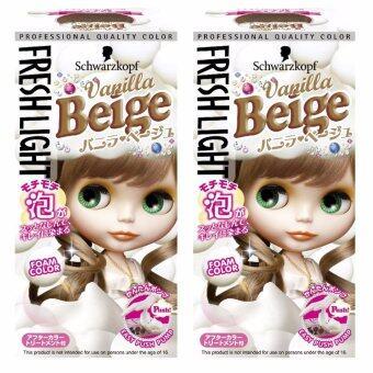 Schwarzkopf Fresh Light Milky Color Vanilla Beige Pack 2
