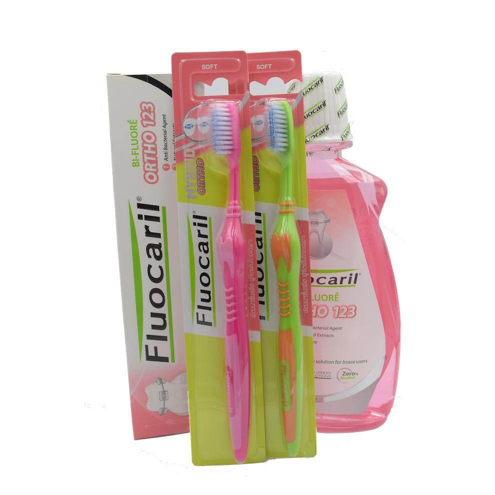 Fluocaril Ortho 123 Set: ชุดแปรงสีฟัน ยาสีฟัน น้ำยาบ้วนปากสำหรับคนจัดฟัน