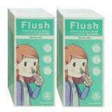 โปรโมชั่น Flush Nasal And Sinus Wash อุปกรณ์สำหรับล้างจมูก 250 Ml 2 ขวด ใน กรุงเทพมหานคร