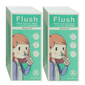 Flush Nasal and Sinus Wash อุปกรณ์สำหรับล้างจมูก 250 ml ( 2 ขวด)