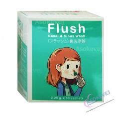 ขาย ซื้อ Flush Nasal Sinus Wash อุปกรณ์ล้างจมูก 30 ซอง