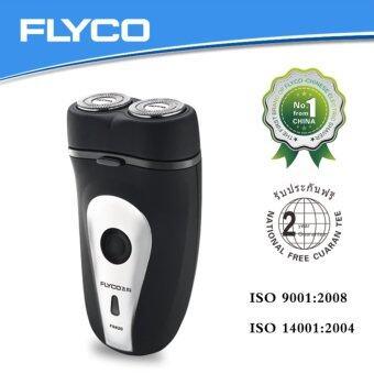 Flyco เครื่องโกนหนวดไฟฟ้า FS820 (สีดำ-ขาว)