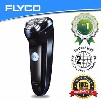 Flyco เครื่องโกนหนวดไฟฟ้ารุ่นFS362 สีเงิน-ดำ
