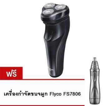 Flycoเครื่องโกนหนวดไฟฟ้ารุ่นFS370 (สีดำ)
