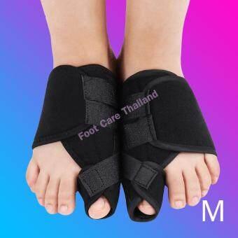 Foot Care Thailand อุปกรณ์ประครองนิ้วหัวแม่เท้า (ไซส์ M) 1 คู่
