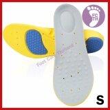 ส่วนลด Foot Care Thailand แผ่นรองเท้าเมโมรี่โฟม เพื่อสุขภาพ ดูแลใต้ฝ่าเท้า ไซส์ S 1 คู่