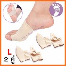 Foot Care Thailand ผ้ายืด Spandex หุ้มซิลิโคน ป้องกันการเสียดสีด้านข้างนิ้วหัวแม่เท้า ไซส์ L 2 คู่ เป็นต้นฉบับ