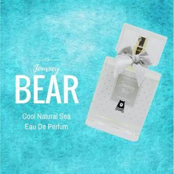 FOREVER BUDDY Journey Bear Eau De Parfum 60ml. น้ำหอมคุณภาพ พรีเมี่ยม นำเข้าจากอิตาลี่