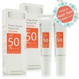 ขาย ซื้อ Fortain Absolute Physical Silk Sunscreen Spf50 Pa 20Ml 2 ชิ้น ใน ไทย