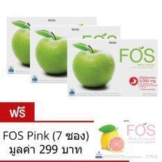 Fos Detox อาหารเสริมดีท็อกซ์ แพ็ค 3 กล่อง แถมฟรี อาหารเสริมไฟเบอร์ 1 กล่อง ใน กรุงเทพมหานคร