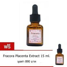 Fracora Placenta Extract 15 Ml Buy 1 Get 1 Free กรุงเทพมหานคร