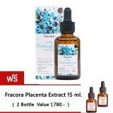 Fracora Proteoglycan Lift Est 30 Ml Free Fracora Placenta Extract 15 Ml 2 Bottle เป็นต้นฉบับ