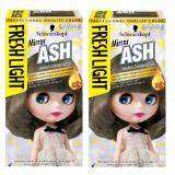 Schwarzkopf Fresh Light Milky Color Mirror Ash Pack 2 ถูก