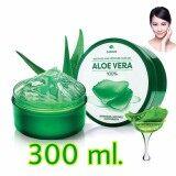 ขาย Freshment Soothing And Moisture Aloe Gel เฟรซเม้นท์ เจลว่านหางจรเข้ 300 Ml ออนไลน์ ใน กรุงเทพมหานคร