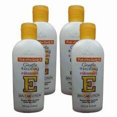 ขาย Fruit Of The Earth Gentle Healing Vitamin E Skin Care Lotion 118Ml 4 ขวด ราคาถูกที่สุด