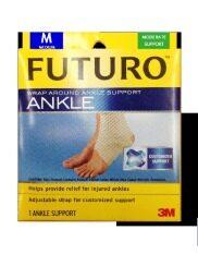 โปรโมชั่น Futuro Ankle M อุปกรณ์พยุงข้อเท้า ฟูทูโร่ ไซส์ M รุ่น 47875 กรุงเทพมหานคร