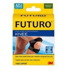 ส่วนลด Futuro Dual Knee Strap Support อุปกรณ์พยุงลูกสะบ้าเข่า แถบรัดคู่ ชนิดปรับกระชับได้ Futuro