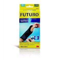 ขาย Futuro™ Reversible Splint Wrist Brace ฟูทูโร่™ อุปกรณ์พยุงข้อมือเสริมแถบเหล็ก รุ่นปรับกระชับได้ กรุงเทพมหานคร