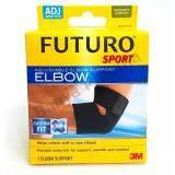 ซื้อ Futuro Sport Elbow อุปกรณ์พยุงข้อศอก ฟูทูโร่ ชนิดปรับขนาดได้ ถูก กรุงเทพมหานคร