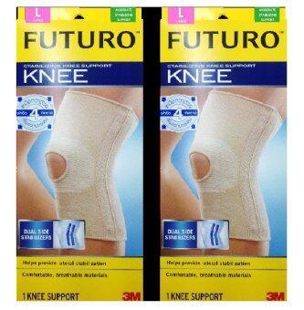 Futuro Stabilizing Knee Size L อุปกรณ์พยุงเข่า ฟูทูโร่ เสริมแกนไซส์ L รุ่น 46165 (2 อัน)