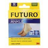 Futuro Wrap Around Ankle Support อุปกรณ์พยุงข้อเท้า ชนิดเพิ่มความกระชับ ไซส์ M เป็นต้นฉบับ